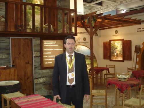 George Aristidou