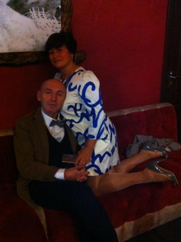 Игорь и Валентина