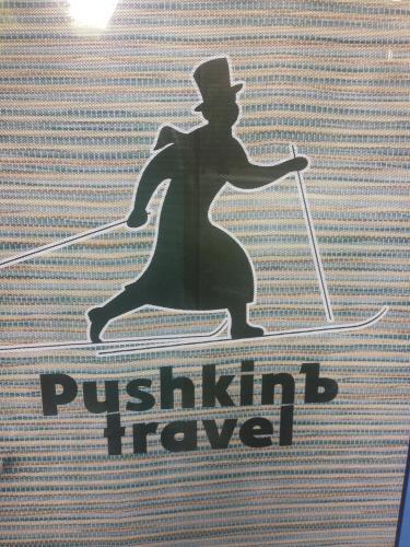 Pushkin travel