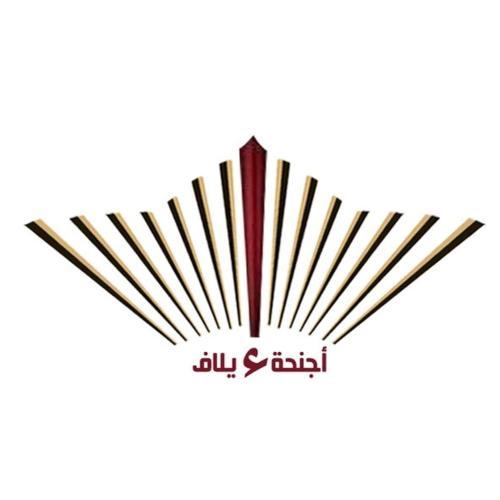 شعار ا