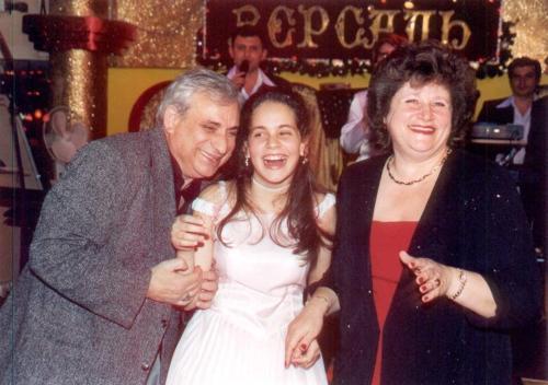 Михаил, Александра и Сандра