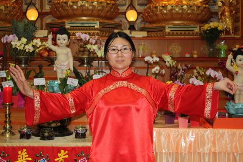 Qingqing Bauer