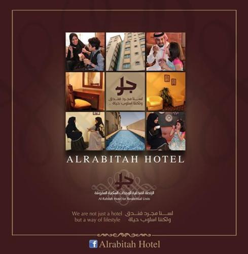 Al-RABITAH HOTEL