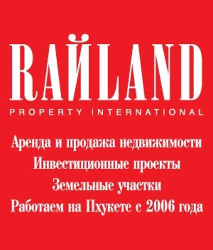Railand Property International Co,Ltd