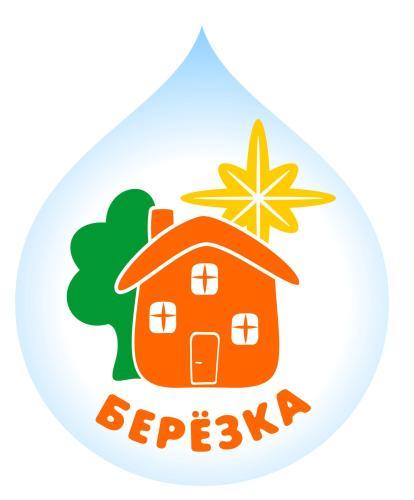 """логотип г/д """"Березка"""""""