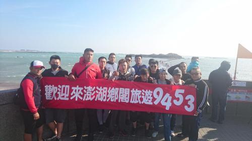 澎湖鄉閣旅遊