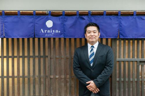 Taka Watanabe
