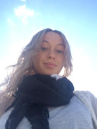 Диана Игорьевна