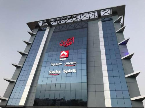 Swiss Spirit Residence Al Joury Jeddah KSA
