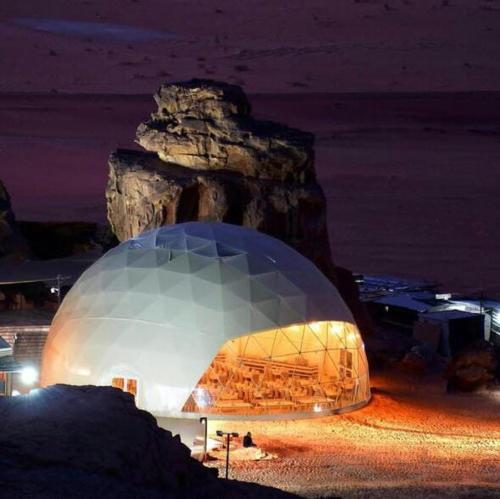 The Martian Dome