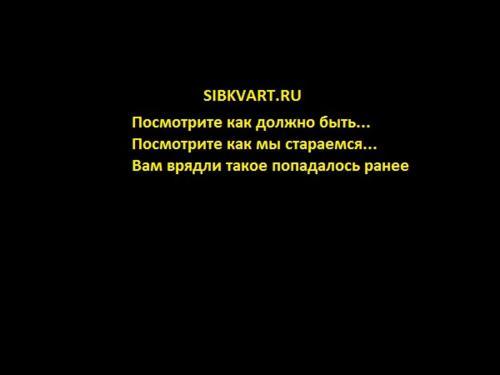 Роман/Анна