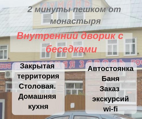 Татьяна Николаевна Чамина