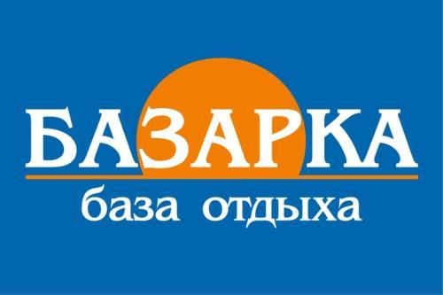 Байкальские горизонты