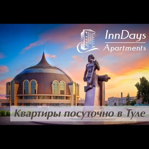 Inndays Apartments