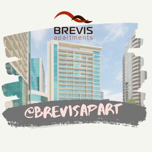 Апарт-отель BREVIS