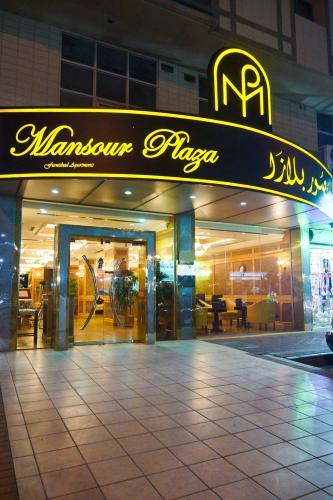 Mansour Plaza