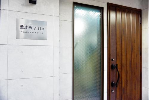 株式会社S・オフィス