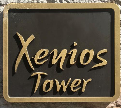 Xenios tower