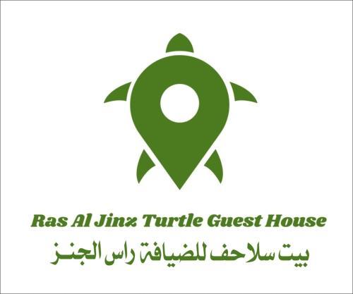 Salim Al Qamshui Trading