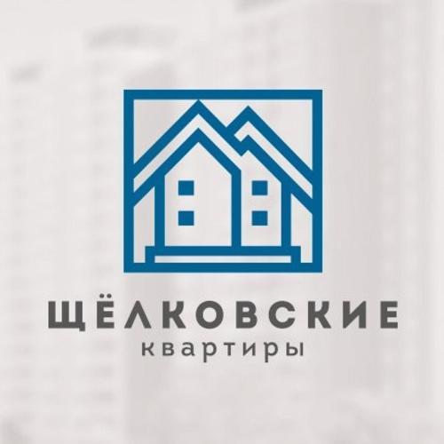 Щёлковские квартиры