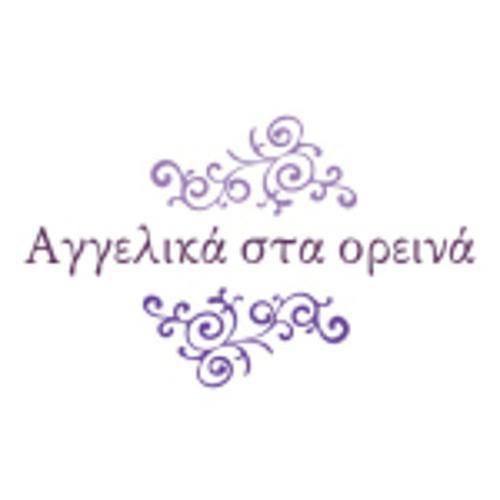 ΔΗΜΗΤΡΙΟΣ ΤΣΕΡΠΑΝΗΣ