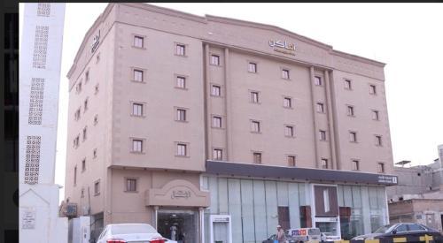 Amaken Hotel Suites