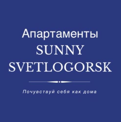 Sunny Svetlogorsk Apartments