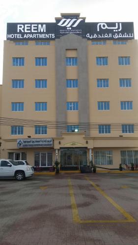 Reem Hotel Apartments