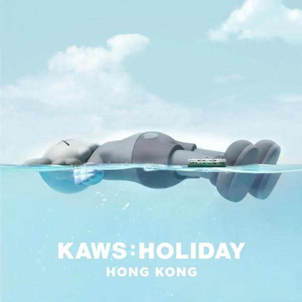 香港に巨人出現!?KAWS(カウズ) による巨大アートを見に行こう!